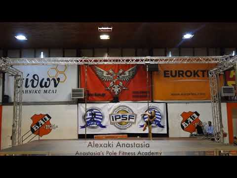 Alexaki Anastasia - Hellenic Pole Sport Federation