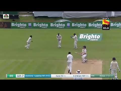 Pak Vs Ireland Only Test 5th Day Highlights.
