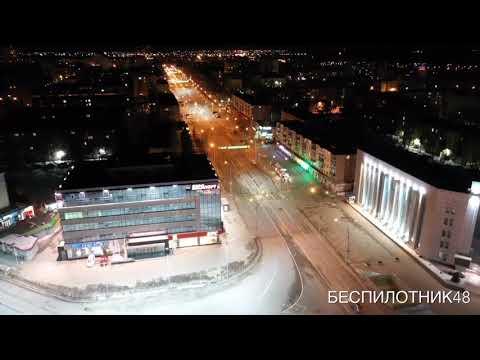 Липецк в ночь с 7 на 8 марта - аэросъёмка