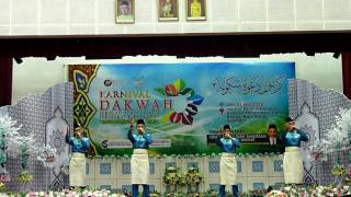Nasyid KDSS Peringkat Kebangsaan 2016 - Sarawak