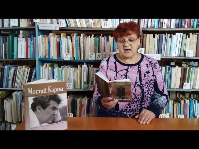 Изображение предпросмотра прочтения – ТатьянаПолякова читает произведение «Цветы на камне» (Карим Мустай)