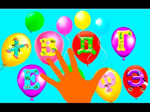 Учим русский алфавит,цифры и цвета
