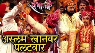 Swarajya Rakshak Sambhaji | 30th October 2017 Episode Highlights | Zee Marathi Serial