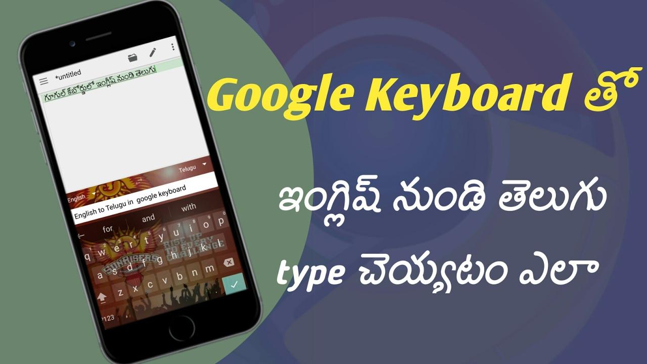 Translate English to Telugu In Google keyboard | Telugubuddy