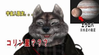拓狼の動画「ゆるぃ…ゆるすぎる!!バーチャルユーチューバー拓狼!現る!!!?#01」のサムネイル画像