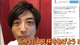 高橋一生が帰ってきた! 公式Instagramの自撮り再開にファン大興奮 生声...