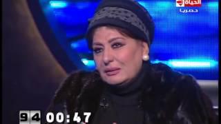 شاهد.. سهير رمزي: أنا مليش في الحاج مرسي ده خالص