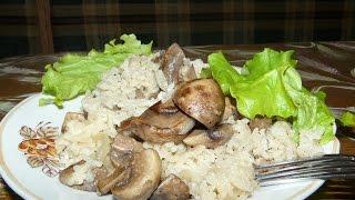 Блюдо из грибов и риса. Что приготовить на ужин, на обед быстро и вкусно?