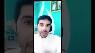 اسرار مياة نقي وسبب عدم رفع سعره