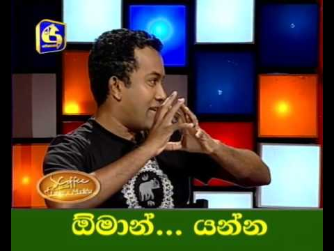 Coffee With Lahiru & Muditha - 10th April 2016