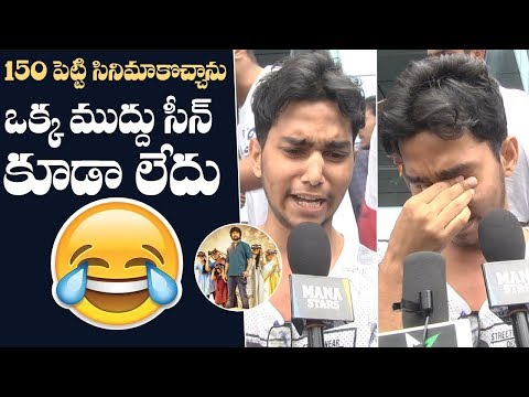 Gang Leader Movie Hilarious Review By A Srikakulam Guy | Gang Leader Public Talk