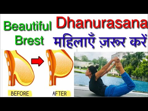 Yoga tutorial -How to do Dhanurasana or Bow pose | very beneficial for ladies