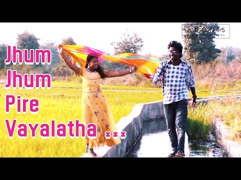 Jhum Jhum Pire Vayalatha | Latest #Gondi Folk Song 2020 DJ | Venkatesh Korvetha | Rela VIjay | Nandu