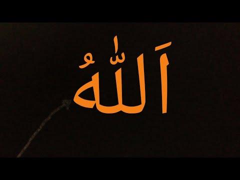 Allah tumi oporup na jani koto shundor // bangla gojol // Islamic song 2018