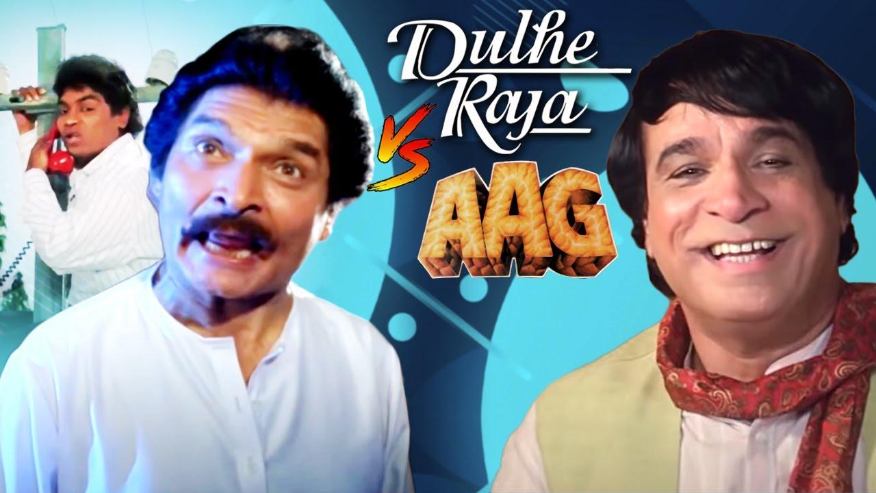 Dulhe Raja V/S Aag | Best Hindi Comedy Scenes | Kader Khan - Johny Lever - Asrani - Govinda