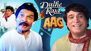 Dulhe Raja V / S Aag | Mejores escenas de comedia hindi | Kader Khan - Johny Lever - Asrani - Govinda