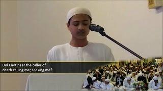 Poem that made Imam Ahmad cry || إذا ما قال لي ربي أما استحييت تعصيني