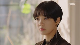 [My Secret Terrius] EP13 Jung In-seon asks Imsemi for the real name of So Ji-sub, 내 뒤에 테리우스20181017