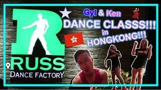 Taking dance classes in Hong Kong (Russ Dance Factory)   GYL and KEN VLOG