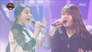 [Duet song festival] 듀엣가요제 - Ailee & Park Subin,