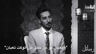 اذا تتحمل شعر حزين يعبر عن حالك استمع🙄للشااعر حسين الحبتري