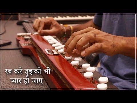 Rabb Kare Tujhko Bhi Banjo Cover - Mujhse Shaadi Karogi | Bollywood Instrumental | By Music Retouch