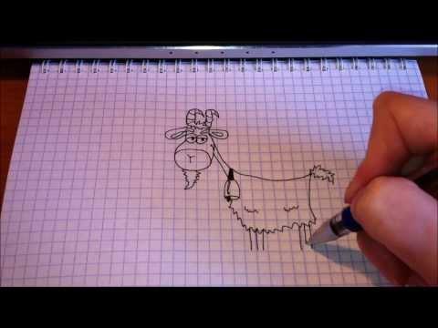Простые рисунки # 61. Замечательный козел.