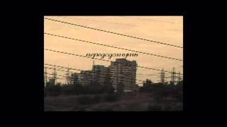 Реальные пацаны - саундтрек (новый)