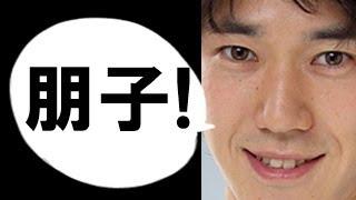 俳優の森渉と声優の金田朋子夫婦に第1子を出産したことを Twitterで報告...