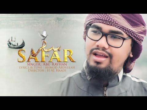 Safar Abu Rayhan Gojol (সফর ইসলামিক বাংলা গজল) Lyrics