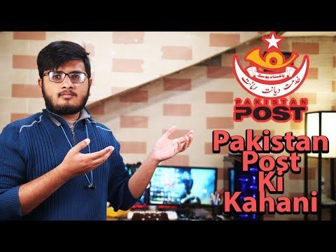 Pakistan Post Ki Sachaii 📮📮📮📮