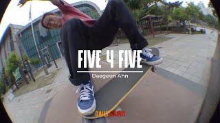 FIVE 4 FIVE: 안대근 (Daegeun Ahn)…