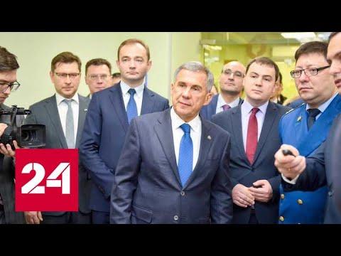 Первый в России бесплатный колл-центр для бизнесменов заработал в Татарстане - Россия 24
