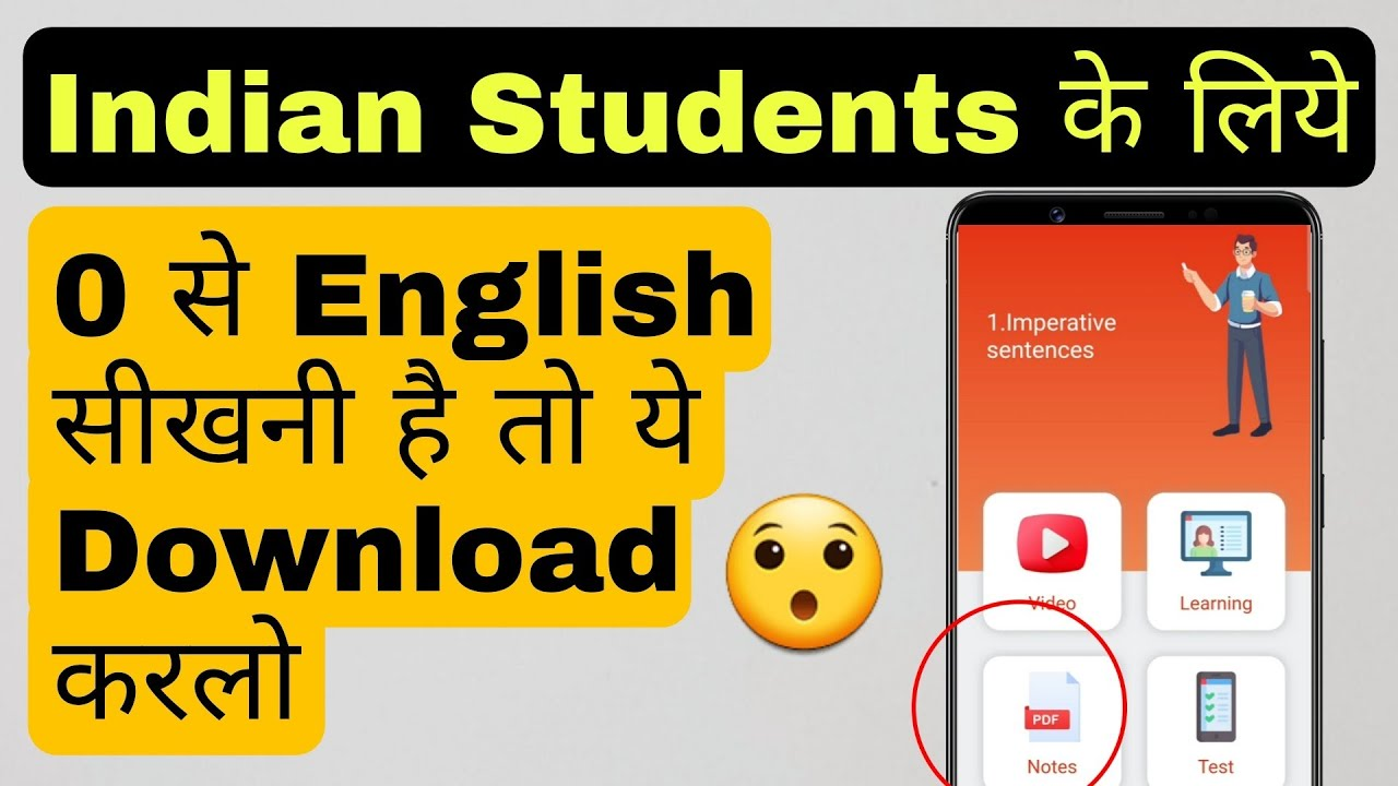 Made in India Basic to Advance English learning app | Best English Practice App.