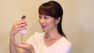高見侑里 3Dプリント・フィギュア™のご購入はこちら http://amzn.to/1KF...