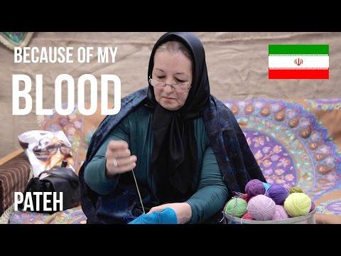 Because of my BLOOD • Pateh Needlework • Kerman • IRAN