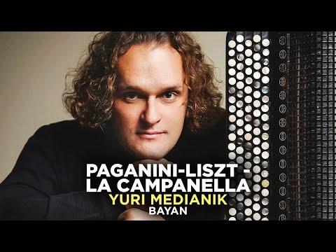 La campanella. Paganini-Liszt. Yuri Medianik (bayan) Юрий Медяник (баян)