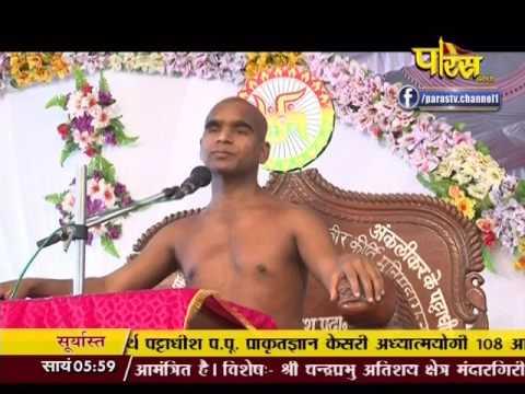 Ach. Sunil Sagar Ji Maharaj | Pravachan | Ep - 298