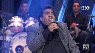 بحب الناس الرايقة - أحمد عدوية - SNL بالعربي