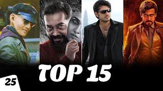 Top 15 South Villain (Physco) Bgm's    Famous South Villain Bgm's    Part-25
