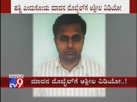 Hubli: Man Arrested for Sending Obscene Videos To His Father-in-Law