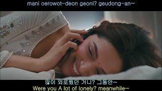 다줄꺼야 Ill Give  You  Everything -조규만 Cho Kyu Man  Mv, 드라마틱 러브.. 사랑에 관하여, 리메이크뮤비