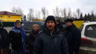 Частная тюрьма где пребывает Вячеслав Негреба