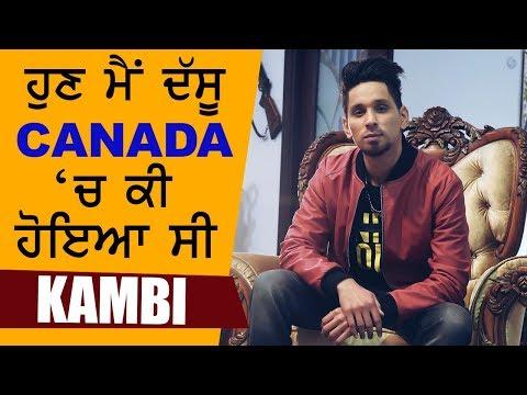 "EXCLUSIVE INTERVIEW - ""Kambi Rajpuria"" Main Dasu CANADA Ch Ki Ki Hoya | The End | Gabruu Da Dhaba"