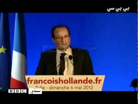 France Election 2012