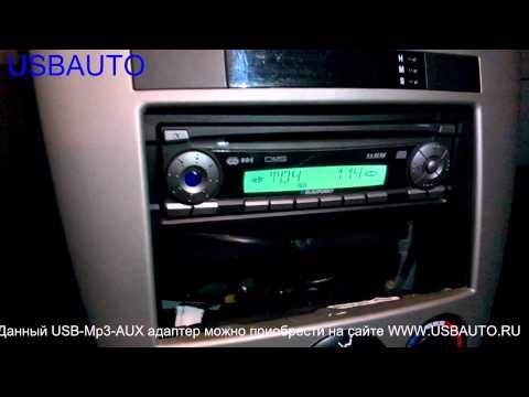 Установка USB Mp3 AUX адаптера Yatour Xcarlink DMC9088 на Chevrolet Lacetti