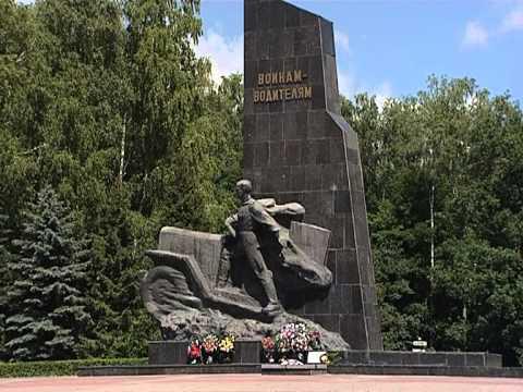 памятник водителям
