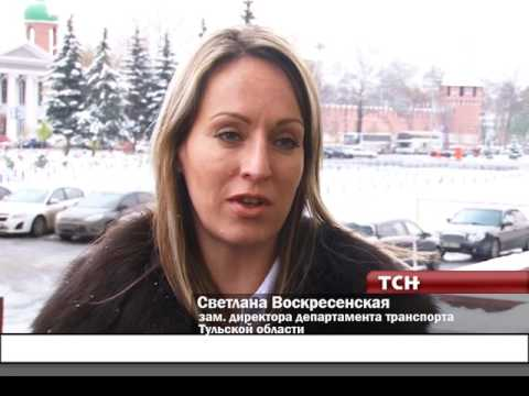 Из Тулы в столицу нельзя уехать с площади Московского вокзала