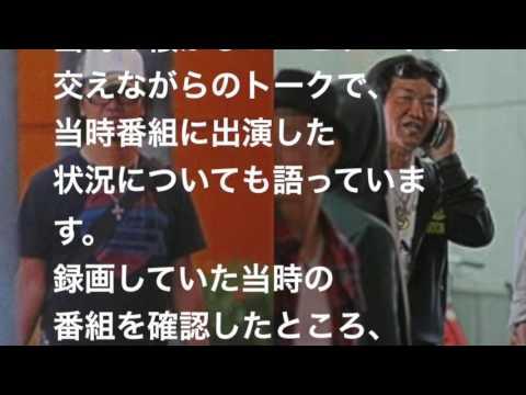 東京 03 島田 事件