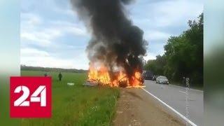 Огненное ДТП: шансов выжить у артистов Stand Up не было - Россия 24